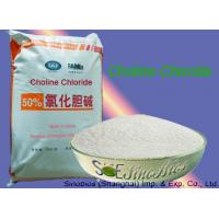 China 50% Pure Feed Grade Vitamins Powdered Choline Chloride Silica Carrier STE-CC50SP on sale