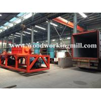 Buy cheap Wood shredder can be also shred metal give you unbelievelabe result from wholesalers