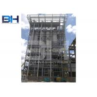 Quality Tower Type Dry Mortar Production Line , Paving Slab Mortar Dry Mix Plant for sale