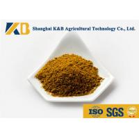 Buy 65% High Protein Fish Meal Powder Strong Package Rich Vitamin For Aquaculture at wholesale prices