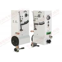 Quality High Precision Coil Winding Tensioner Servo Tension Controller 200W for sale