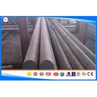 China AISI 1020 Hot Rolled Steel Bar Carbon Structural Steel 10-320mm Size on sale