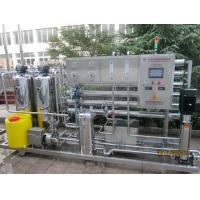 Quality High Purity Reverse Osmosis Water Treatment Plant With Multi Stage Filtration Unit for sale