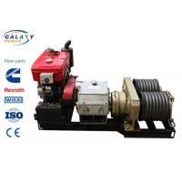 Buy cheap Underground Cable Laying Equipment 18kw Cableway Puller For Stringing Equipment from wholesalers