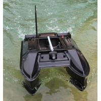 Quality HYZ842 Remote Control Biat Boat 80cm length catamaran boat for fishing for sale