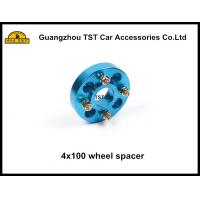 China Hub Centric 1 Inch Wheel Spacer Adapters 25mm 6061 Aluminum 67.1Mm on sale