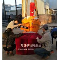 Quality Small Size 50L Output Capacity Planetary Cement Mixer Quick Mixing PMC50 for sale