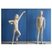 Quality Child Flexible Mannequins or Manikins for sale