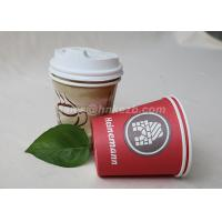 Buy cheap Single Wall Disposable Paper Coffee Cups With Plastic Lids Customized Logo Printed from Wholesalers