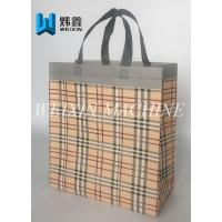 Quality China Manufacturer Customized High quality Grid Non Woven Gift Bag /ultrasonic bag for sale