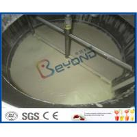 Quality 1 - 50T / H Integrated Butter Making Equipment For Butter Manufacturing Process for sale