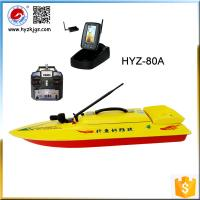 Quality HYZ-80A Radio Control Fishing Bait Boat with Fish Finder for sale