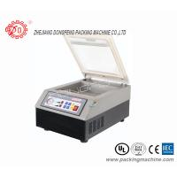 Buy cheap Europe Style Commercial Food Packaging Equipment With Vacuum Pack Sealer from Wholesalers