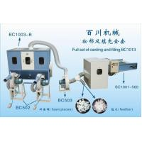 China Cushion Stuffing Machine (BC1013) on sale