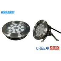 Quality 45w Pool Lights Underwater Led Fountain Lights Low Power Consumption for sale