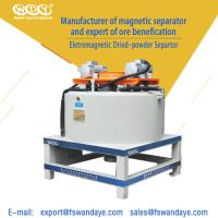 Quality Electromagnetic Dry Powder Magnetic Iron Separator / Fine Magnetic Separator for sale