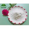 Buy cheap Polaprezinc Zinc L Carnosine Bulk Powders Food Grade Pharmaceutical Grade from wholesalers