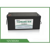 Quality 12V300AH Lithium Iron Phosphate Battery ,  over 2000 cycles @ 100% DOD for sale