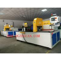 Quality CNC aluminum alloy blanking machine, automatic CNC aluminum and copper cutting machine for sale