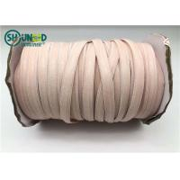 Buy cheap High Elasticity Elastic Tape with Silicone For Underwear bra garment from wholesalers