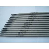 China Acidic carbon steel welding electrodes welding rod E6013 Factory supplier E7018 FREE.SAMPL on sale
