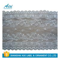 Quality Gray Women Lingerie Lace Fabric Nylon Stretch Lace African Garment Lace For Dress for sale