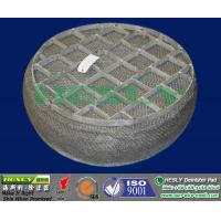 Buy cheap Standard Wire Mesh Demister Pad, 304 wire mesh demister pad from Wholesalers
