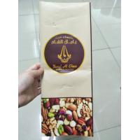 Buy cheap Customize Side Gusset Aluminum Foil BagS For Nuts / Coffee Beans Packaging from Wholesalers