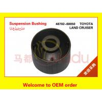 China 48702-60050 Suspension Arm Rubber Bush Rear Position With High Temperature Resistance on sale