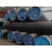 Quality 3PE external anticorrosion pipe for sale