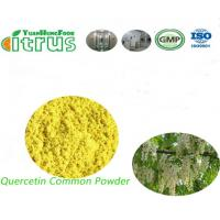 Buy cheap Activated Organic Quercetin Powder 95.0% HPLC Yellow Powder For Allergies from wholesalers