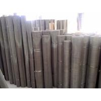 Quality Inconel 601 Mesh/ Inconel 601 Screen for sale