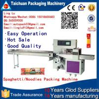 China CE certificate Automatic fish/egg/noodles PackingMachine food packaging machine on sale