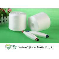 Quality 60s/3 Platic / Paper Core Z Twist Dyeable Ring Spun Polyester Yarn Raw White Knotless for sale
