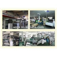 kraft paper mailer-production line (8)