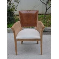 Buy cheap Home Rattan Dining Chair with Leather Back /Hotel Banquet Chair for Sale/ Rattan Side Chair from Wholesalers