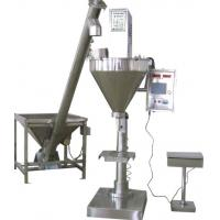 Quality Semi Automatic Protein / Auger Powder Filling Machine 200-2000 BPH for sale