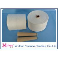 Quality 30/2 & 30/3 Bright 100% Spun Polyester Yarn on Paper Cone / Plastic Cone / Hank for sale