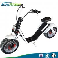 Quality EcoRider 1200W 50KM Range 2 Wheel Electric Scooter with Front Suspension for Adult for sale