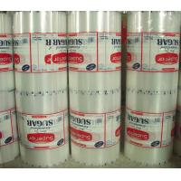 Quality Clean Plastic Laminating Packaging    Polypropylene Roll Stock     Food Packaging Film for sale