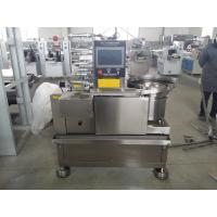 Quality Good Stability Commercial Food Packaging Equipment Compact Construction for sale