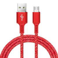 Quality Micro USB Charging Cable 1 Meter Size 1 Year Warranty With Pure Copper Wire Cope for sale