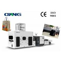 Quality Servo Motor Laminated Non Woven Carry Bag Making Machine Stable Speed 50 pcs / min for sale
