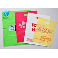 Quality Recycled reusable merchandise shopping bags pounch for grocery , clothes for sale