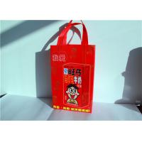 Quality Qingdao Recycled Non Woven Reusable Shopping Bags Gift Bag Laminated Promotion Non Woven Bag for sale