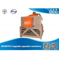 Quality High Efficiency Magnetic Separator Machine 5T Electromagnetic Water Cooling For Slurry for sale