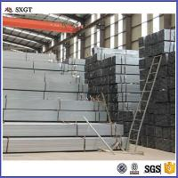 Quality Factory price square hollow section pre galvanized steel tube / pipe for sale