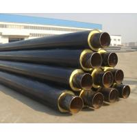 Quality offer High Density Polyurethane Insulation Pipe for sale