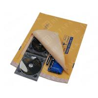 Buy cheap Small / Large Cushioned Padded Mailing Envelopes Self Adhesive from Wholesalers