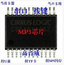 Hang USB SD card USB update TF card voice TF card
